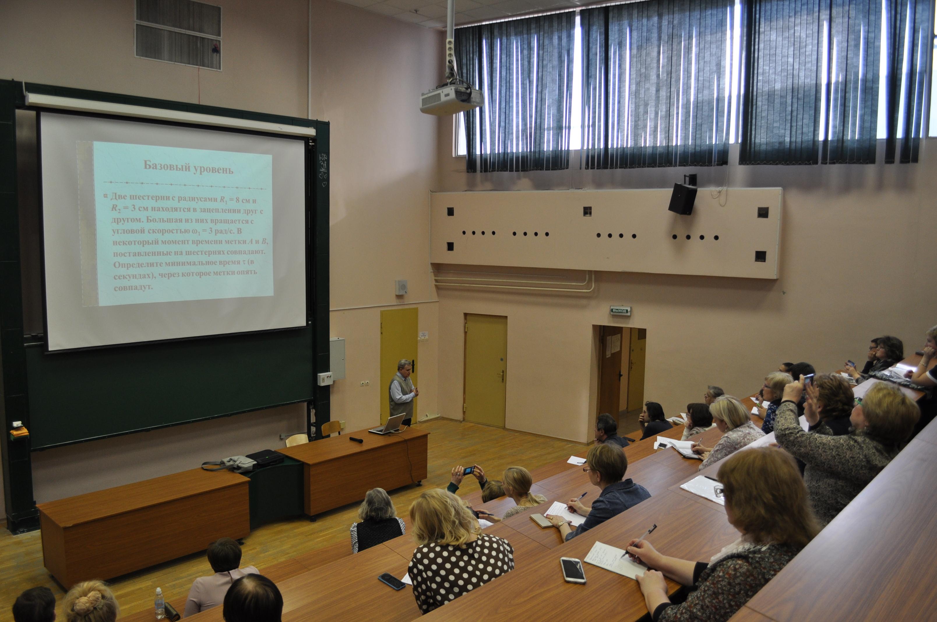 сантиметр презентация 1 класс школа россии