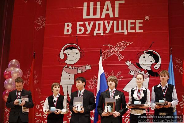 http://cendop.bmstu.ru/userfiles/olymp/2010-149.jpg